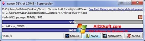 Skjermbilde SuperCopier Windows 10