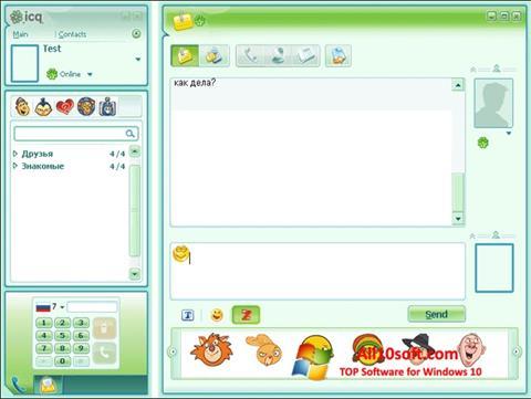 Skjermbilde ICQ Windows 10