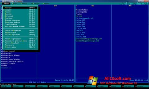 Skjermbilde Far Manager Windows 10