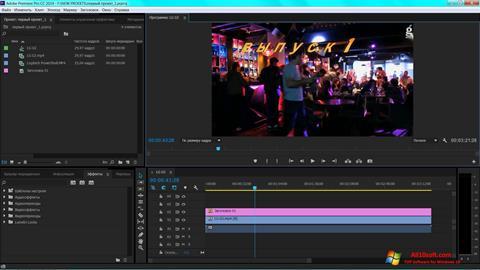 Skjermbilde Adobe Premiere Pro Windows 10