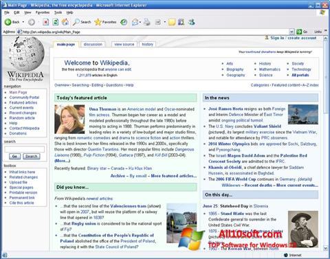 Skjermbilde Internet Explorer Windows 10