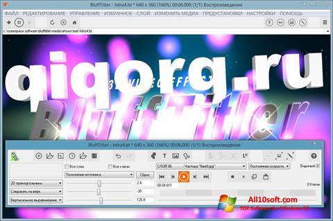 Skjermbilde BluffTitler Windows 10