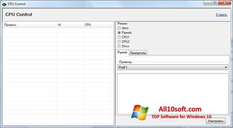 Skjermbilde CPU-Control Windows 10